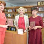 К истокам своим возвращаемся: страницы Православия в контексте краеведческой деятельности