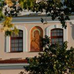Минская духовная семинария приглашает абитуриентов на Богословско-педагогическое отделение заочной формы обучения