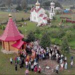 Царские дни отметили в различных регионах Беларуси