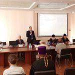 Опыт духовно-просветительской работы Новогрудской епархии был представлен на международном научном форуме в Ярославле