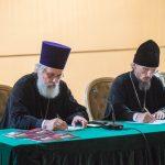 Епископ Борисовский и Марьиногорский Вениамин принял участие в конференции, посвящённой столетию мученической кончины священномученика Иоанна Восторгова