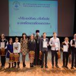 В Гомеле открылись XV городские Покровские образовательные чтения