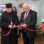 В Мозырском педагогическом университете открылся методический центр духовно-нравственного и гражданско-патриотического воспитания