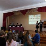 V-я интеллектуальная игра «ПОКРОВ» собрала молодежные братства Брестской епархии