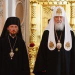 Святейший Патриарх Кирилл вручил епископу Борисовскому и Марьиногорскому Вениамину орден преподобного Серафима Саровского III степени
