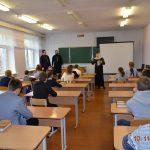 В Новогрудской епархии подвели итоги олимпиады для школьников, посвященной 1030-летию Крещения Руси