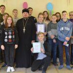 В Светлогорске прошел интеллектуальный турнир для учащихся «Молодежь: свобода и ответственность»