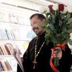 В Минске прошли Вечера незрячих поэтов имени священномученика Владимира Хираско
