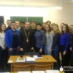 Христианский взгляд на семью обсудили со священником студенты-медики из Гродно