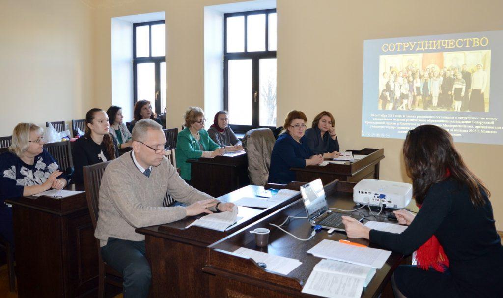 Традиционные духовно-нравственные ценности и современное образование