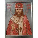 Святые земли Белорусской: священномученик Павлин (Крошечкин), архиепископ Могилевский