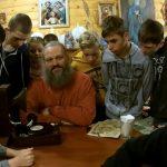 Воспитанники спецшколы-интерната города Вилейки приняли участие в зимнем туристическом слете «Святая Русь»