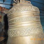 Загадка истории колоколов Николо-Софийского храма города Бобруйска