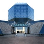 7 марта в Национальной библиотеке Беларуси состоится празднование Дня православной книги