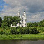В Полоцке пройдут торжества в честь 180-летия церковного Собора 1839 года