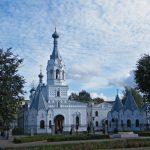«Смысл. Жизнь. Будущее»: молодежный форум в Бобруйске