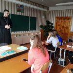 Пример подвига святой Софии Слуцкой