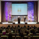 В Национальной библиотеке Беларуси состоялся торжественный акт по случаю Дня православной книги