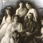 В Могилеве открывается выставочный проект «Царская Семья. Восхождение»
