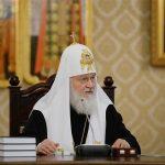 Святейший Патриарх Московский и всея Руси Кирилл дал оценку явлению травли в школе