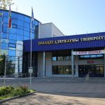 Программа конференции «Молодёжь и нравственность» в Полоцком государственном университете