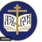 19 июня пройдет вебинар по организации и проведению Регионального этапа XXVIII Рождественских чтений