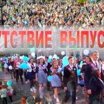 Напутственное слово епископа Борисовского и Марьиногорского Вениамина выпускникам