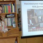 Пятые православно-краеведческие чтения «К истокам своим возвращаемся» прошли в Пинске