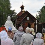 В ночь на 17 июля в Свято-Успенской Киево-Печерской Лавре молитвенно почтили память святой Царской Семьи