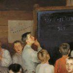 Сельская школа С.А. Рачинского