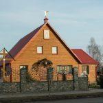 В домовом храме при Слуцком епархиальном управлении будут проходить еженедельные богослужения для молодежи