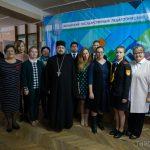VI Туровские епархиальные образовательные чтения «Великая победа: наследие и наследники»