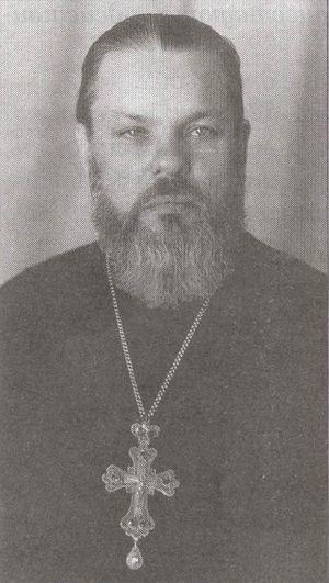 Святар Яўстафій Баслык.