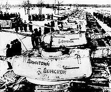 """Танкавая калона """"Димитрий Донской"""" у дзень перадачы войскам СССР. 1944 г."""