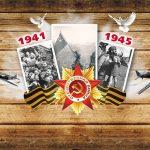 Великая Отечественная война — это борьба за веру и правду