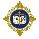 Открыта регистрация на семинары XXVIII Международных Рождественских образовательных чтений