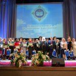 Состоялось награждение победителей V Республиканского конкурса «Библиотека – центр духовного просвещения и воспитания»