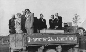 Даніла Мартынавіч Абрамовіч (крайні злева) у час мітынгу, прысвечанага 30-годдзю Вялікай Перамогі.