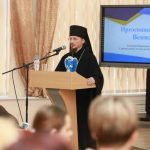 В Минске состоялись Первые Рождественские областные педагогические чтения