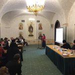 Православная культура в современной школе: проблемы и перспективы