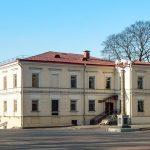 Продолжается прием заявок на участие в конкурсах творческих и исследовательских работ учащихся «Свет Православия»