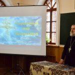 Важность изучения Основ православной культуры обсудили на встрече с учителями-словесниками в городе Бобруйске