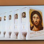 «Иисус Христос. Жизнь и учение» — документальный фильм на телеканале «Культура»