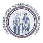 ХХVI Международные Кирилло-Мефодиевские чтения переносятся на осень