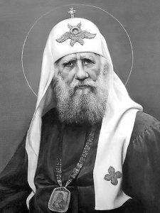 Свяцейшы Патрыярх Ціхан (Бялавін).
