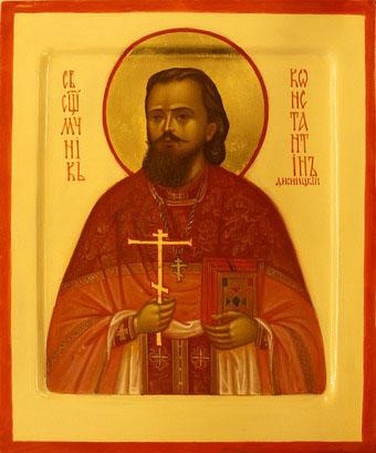 Ікона свяшчэннапакутніка Канстанціна Жданава.