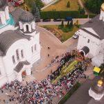В Полоцке отпраздновали 110-летие возращения мощей преподобной Евфросинии, просветительницы Белой Руси