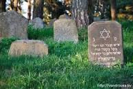 Яўрэйскія могілкі