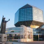 Минская духовная академия и Национальная библиотека Беларуси: перспективы сотрудничества