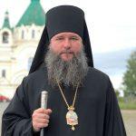 Епископ Евгений назначен председателем Синодального ОРОиК Русской Православной Церкви